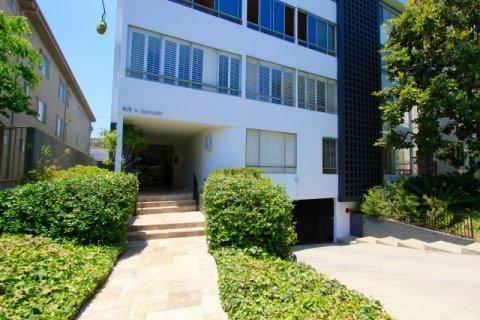 Beverly Oakhurst Beverly Hills