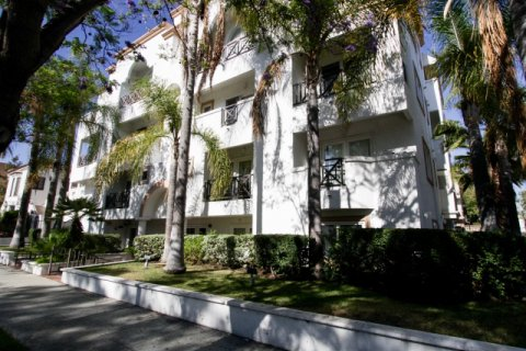 La Peer Collection Beverly Hills