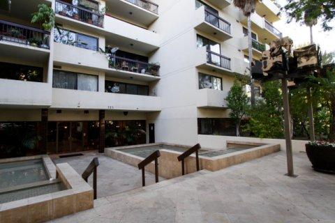Oakhurst Terrace Beverly Hills