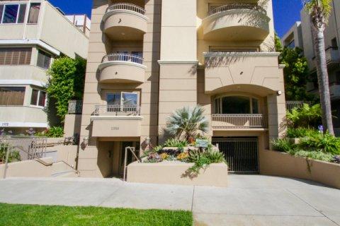 Gorham Villas Brentwood California