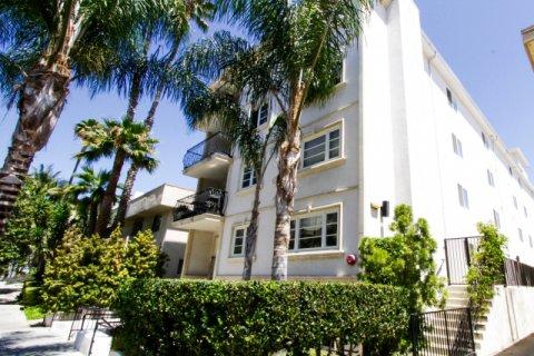 Villa Trocadero Brentwood California