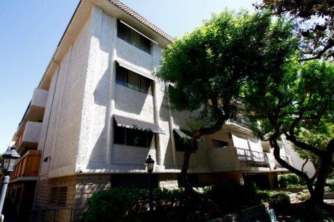 Casa Ricardo Pasadena