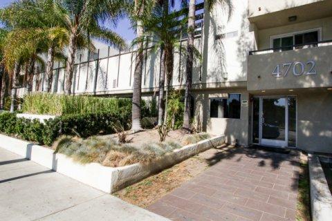 Palmia Condominiums Sherman Oaks