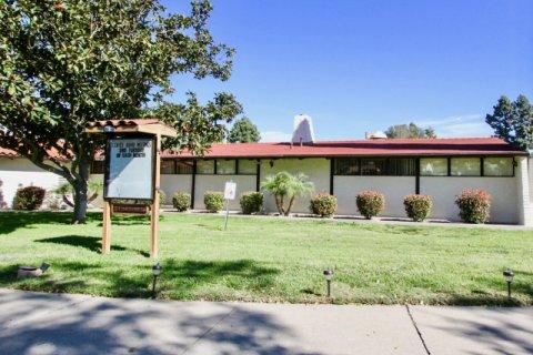 Seven Oaks Rancho Bernardo