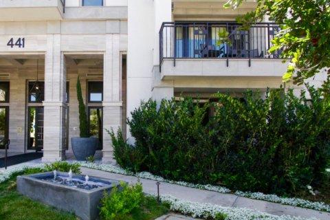 Cosmopolitan Brentwood, Brentwood California