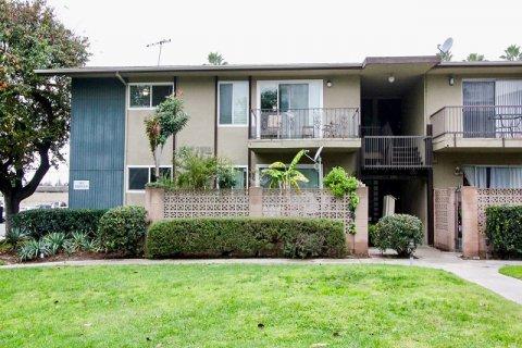 Anaheim Village I Anaheim