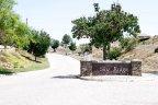 The Sky Ridge Estates community marquee in Valley Center CA