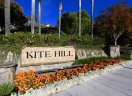 Front sign entrance to Kite Hill, Laguna Niguel CA