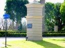 Front pilar to entrance of Pelican Crest Newport Coast
